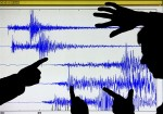 regno-unito-terremoto.jpg